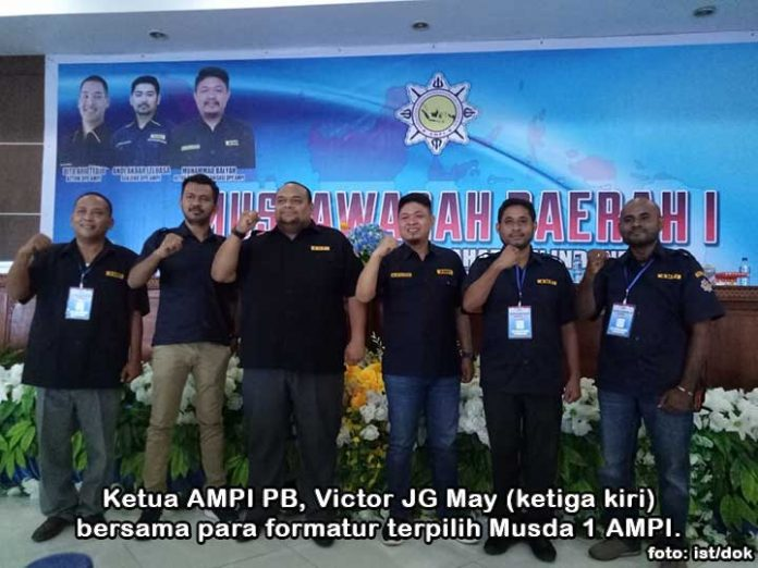 AMPI Gelar Lomba Video Pendek