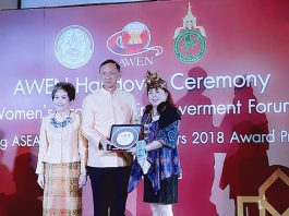 Ketua IWAPI Papua Barat Terima Penghargaan ASEAN
