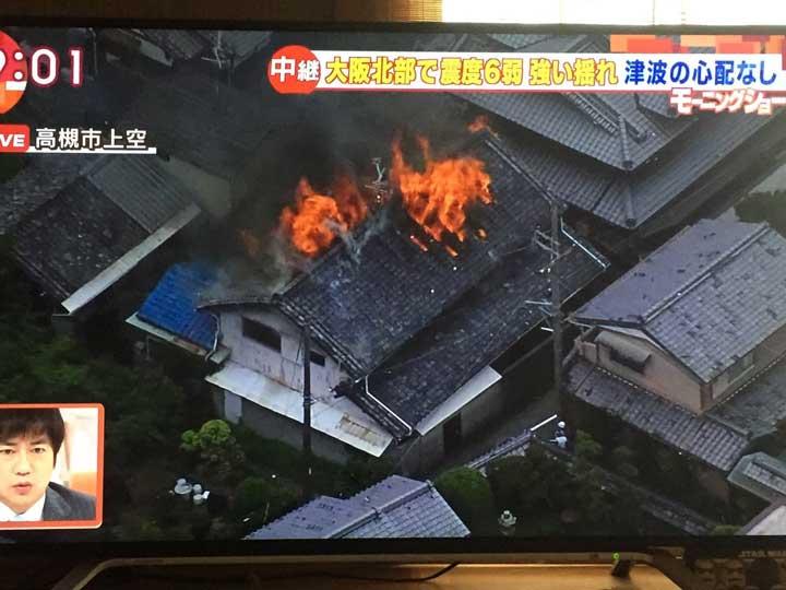 Gempa Guncang Jepang, 8 Luka, Diduga Ada Korban Jiwa